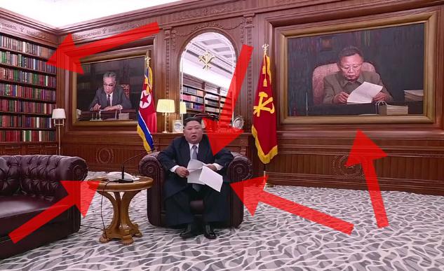 Nordkorea Kim Jong un Januar 2018 Ausschnitt 4 mit PFEILEN